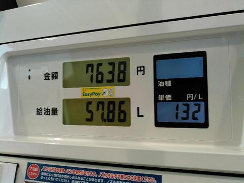 CREA初給油01.JPG