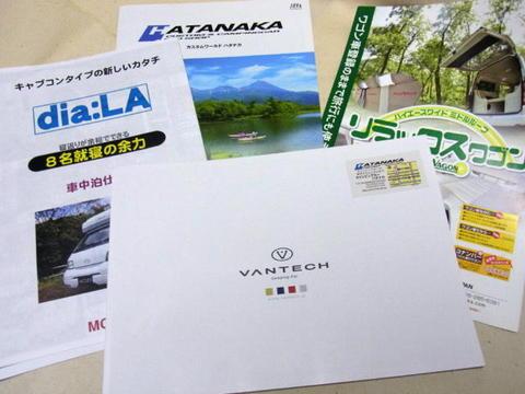カタログ01.JPG