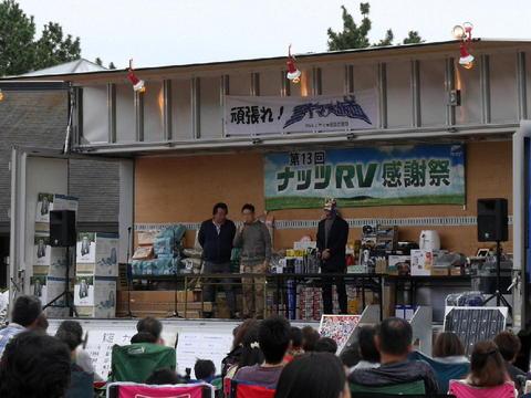 ステージ02.JPG