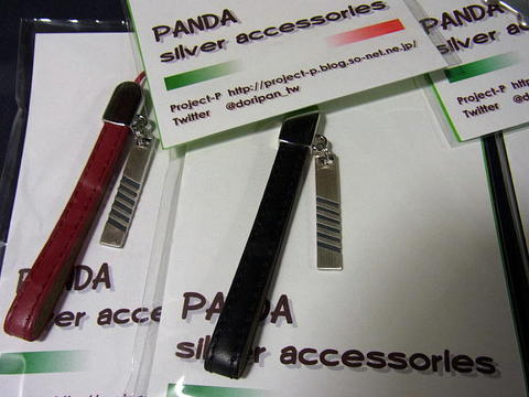 パンダリーノ用06.JPG