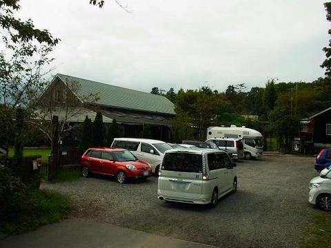 富士山一周09.JPG