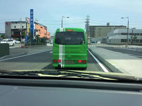 緑クリッパー01.JPG