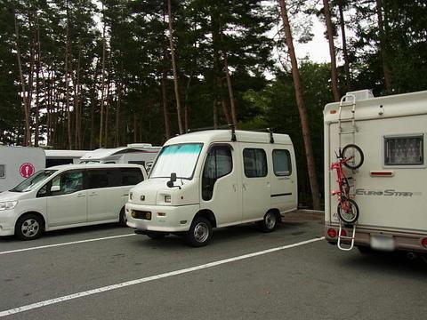 LOCO Camper.JPG