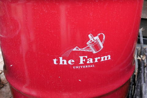 THE FARM UNIVERSAL 22.JPG