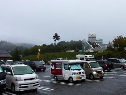 富士山一周24.JPG