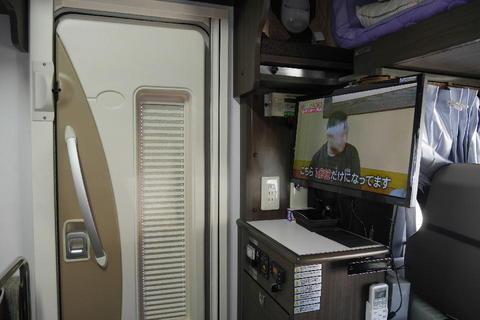 車載テレビ11.JPG