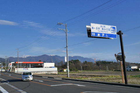 道の駅めぐり13.JPG