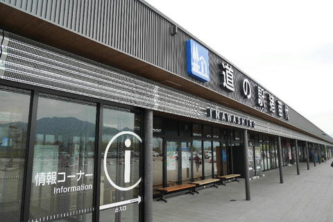 道の駅猪苗代02.JPG