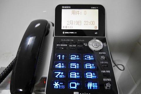 電話02.JPG